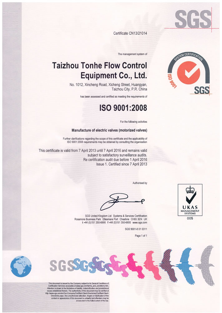 Tonhe SGG-ISO9001 approved