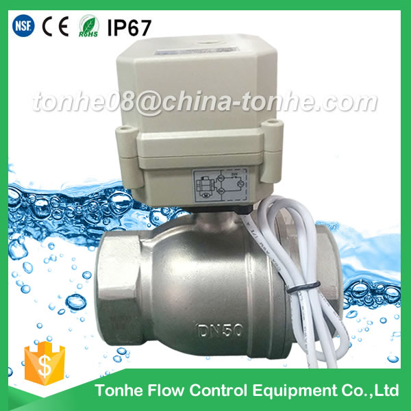 A100-T50-B2-C-NSF61-G approved 2 inch SS304 motorized valve suit for drinking water