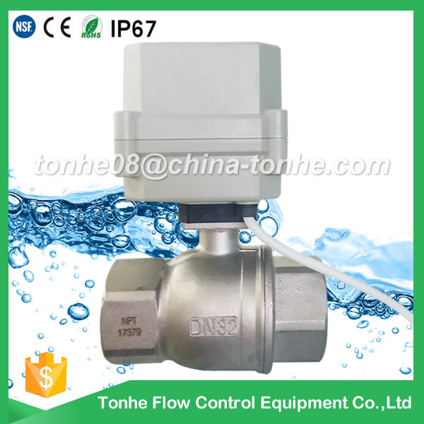 A100-T32-S2-C DN32 1.25 inch stainless steel 10NM motorized ball valve