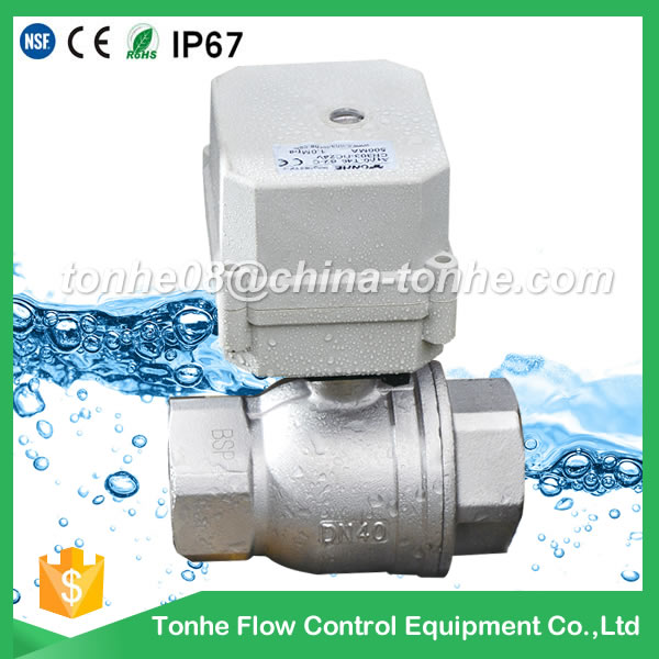 A100-T40-S2-C DN40 SS304 motorized valve 24v dc normally open