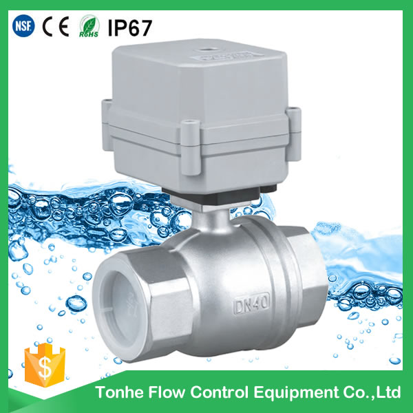 A100-T40-S2-C DN40 stainless steel motorized valve 12v CR2 02 normally closed