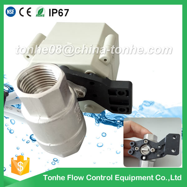 A20-T15-S2-C DN15 stainless steel motorized ball valve with plastic bracket Fixed function