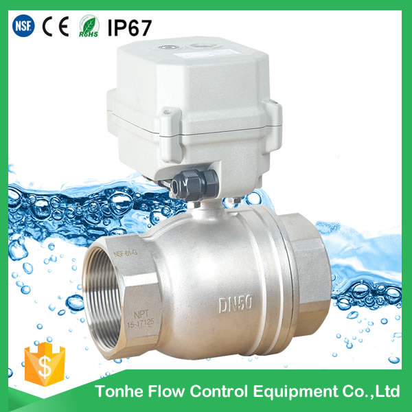 A150-T50-S2-B 2 inch DN50 motorized valve with manual override